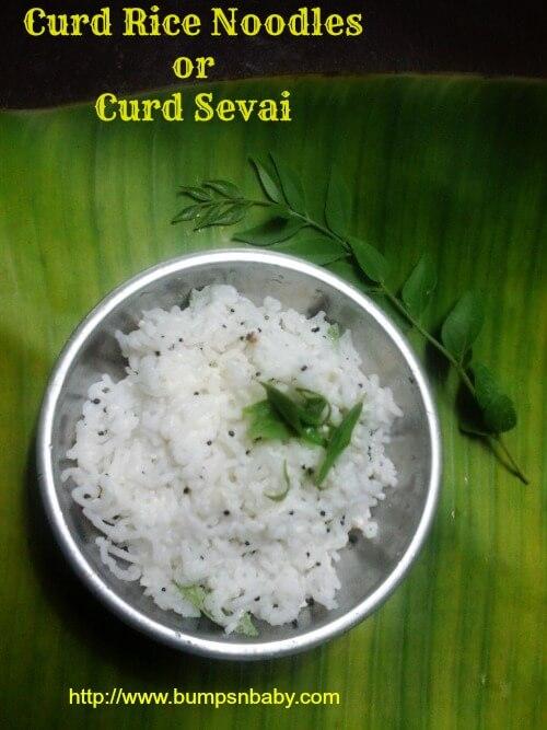 curd rice noodles
