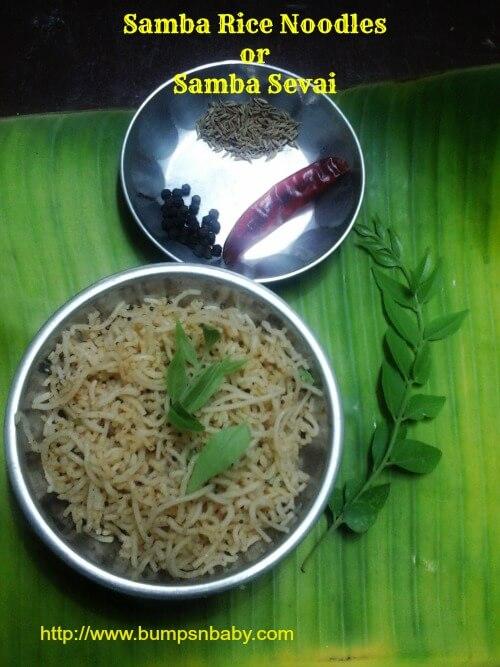 samba rice noodles