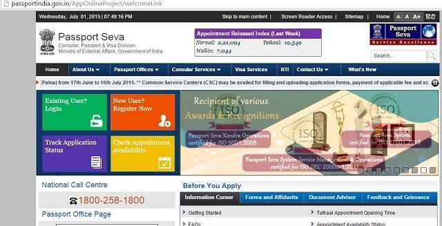 passport india website