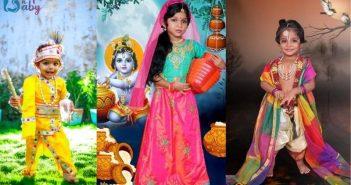 Krishna Janmashtami dress for babies and kids