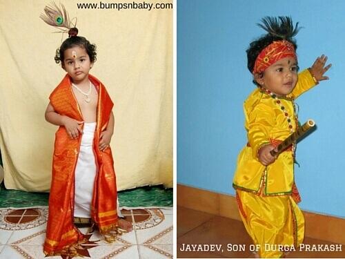 Janmashtami dress for babies dhoti
