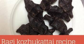ragi kozhukattai recipes for babies