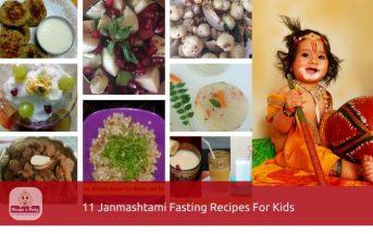 janmashtami fasting recipes