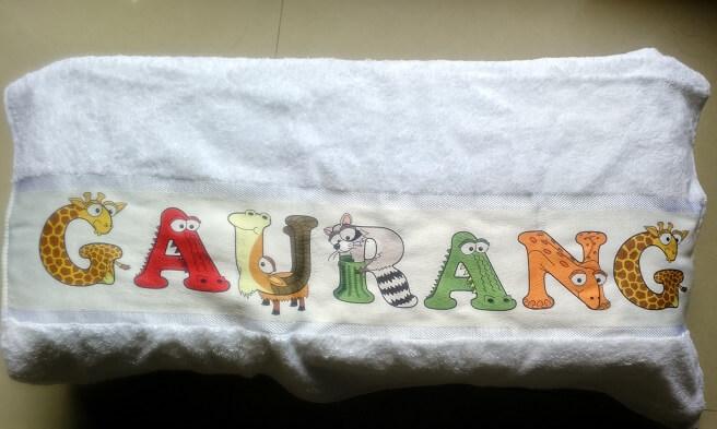 gaurang-bath-towel